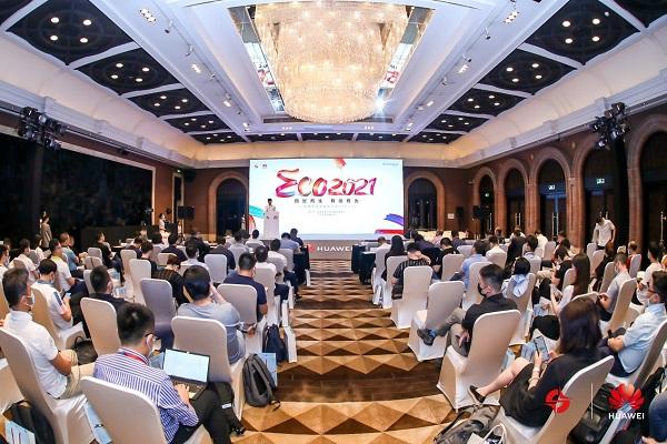 华为召开智慧体育场馆研讨会,以数字化为智慧体育产业添砖加瓦